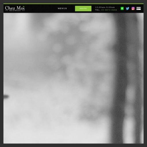 新宿「Chez Moi-シェモア」のイメージ画像