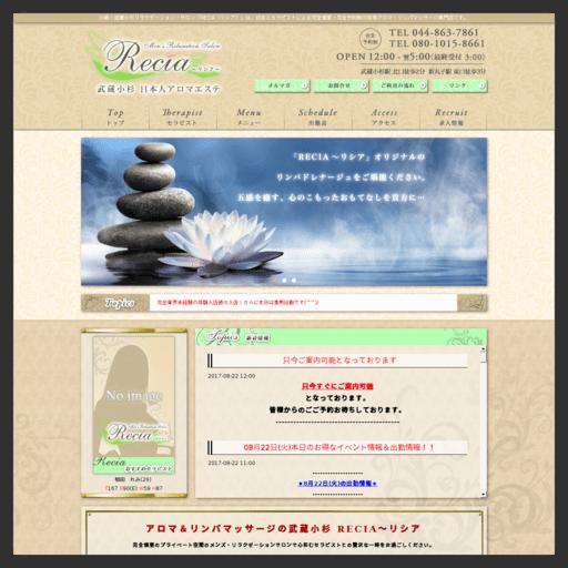 リシア(武蔵小杉)のイメージ画像