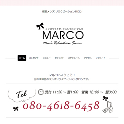 MARCO(マルコ)