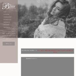 Bliss(ブリス)