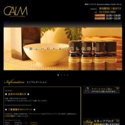 CALM(カルム)