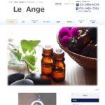 Le Ange (ル・アンジュ)