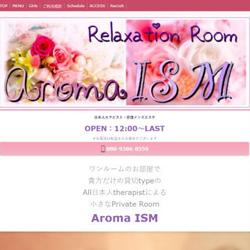 AromaISM